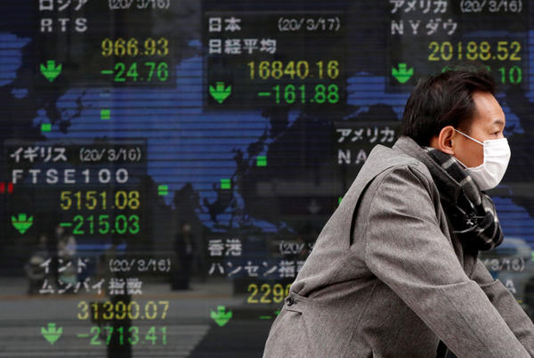 Picture for Stocks run out of steam on regulation worries, higher yields