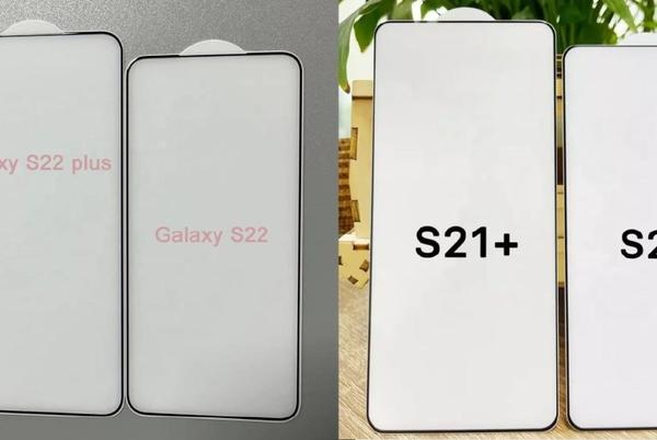Picture for Samsung Galaxy S22 to come with ultra-narrow bezels, will be Snapdragon 898 frontrunner