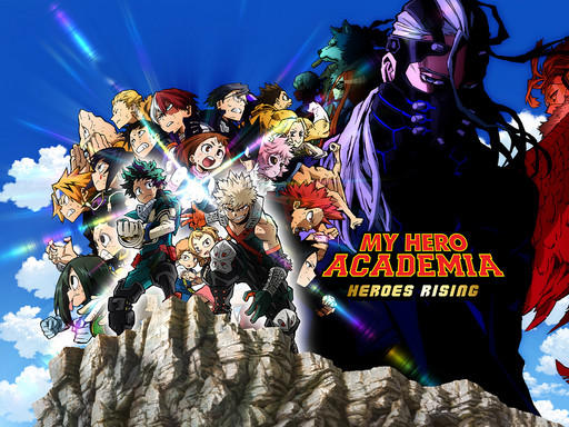 English Dubbed Trailer For My Hero Academia Heroes Rising Anime Film Now Online News Break