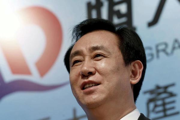 Picture for Evergrande's billionaire boss exuded calm as crisis grew