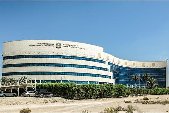 Picture for Ministry of Health to Showcase State-of-the-Art Digital Health Services at GITEX Technology Week 2021