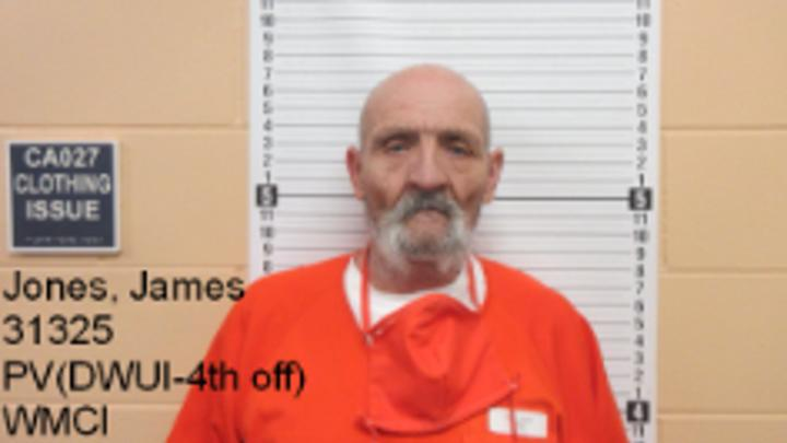 Cover for Wyoming inmate dies after 'lengthy illness'; autopsy pending