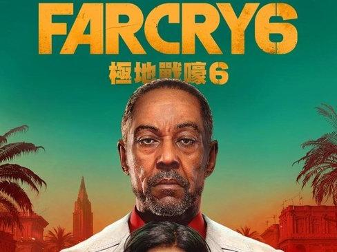 Breaking Bad Actor Giancarlo Espacito Confirmed As Far Cry 6 Villain Thanks To Leaks News Break