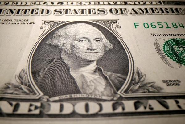 Picture for Dollar edges up, currency markets sluggish ahead of cbank meetings
