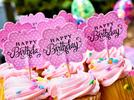 Picture for 30 Fabulous Freebies You Can Score in Boise on Your Birthday