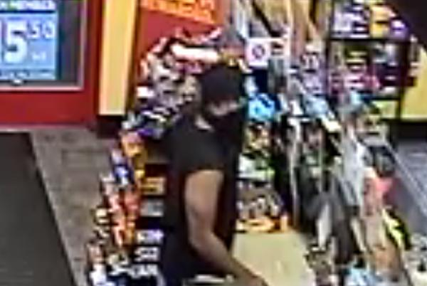 Picture for Police seek suspect in Great Mills Sheetz Armed Robbery