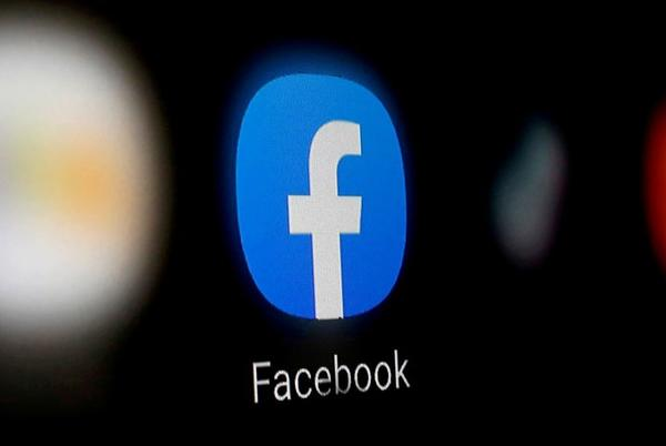 Picture for Facebook Oversight Board seeks clarity on review system for high-profile users