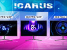 Picture for Newskill Icarus increases its family with three new curved monitors
