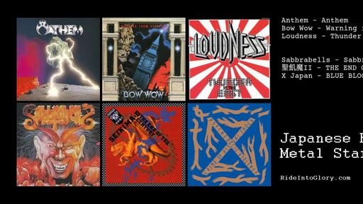 Thunder In The East A Guide To Japanese Heavy Metal In The 80s