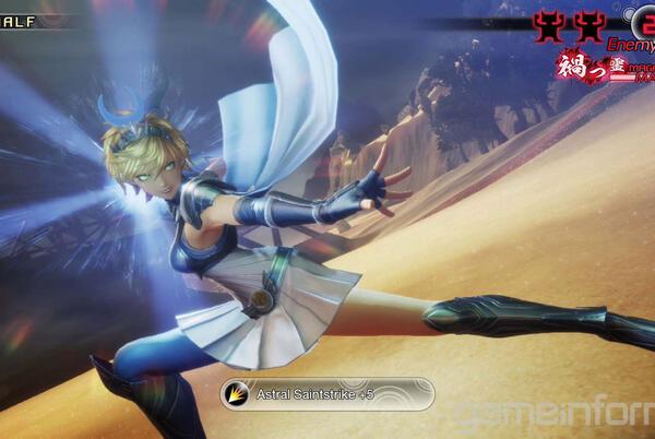 Picture for Game Informer: Shin Megami Tensei V New English Screenshots Feature DLC Demons