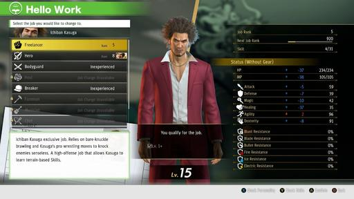Yakuza Like A Dragon Party Member Jobs Skills Guide News Break Like a dragon revealed details about company management and forging equipments. yakuza like a dragon party member