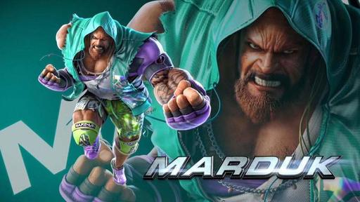 Tekken 7 Season Pass 2 Marduk Armor King Julia Revealed Plus Negan Gameplay Trailer News Break